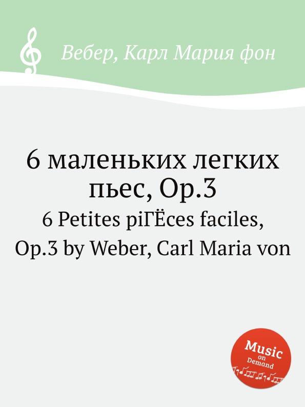 М. Вебер 6 маленьких легких пьес, ор.3 голышева ю играем в 4 руки на фортепиано выпуск 3