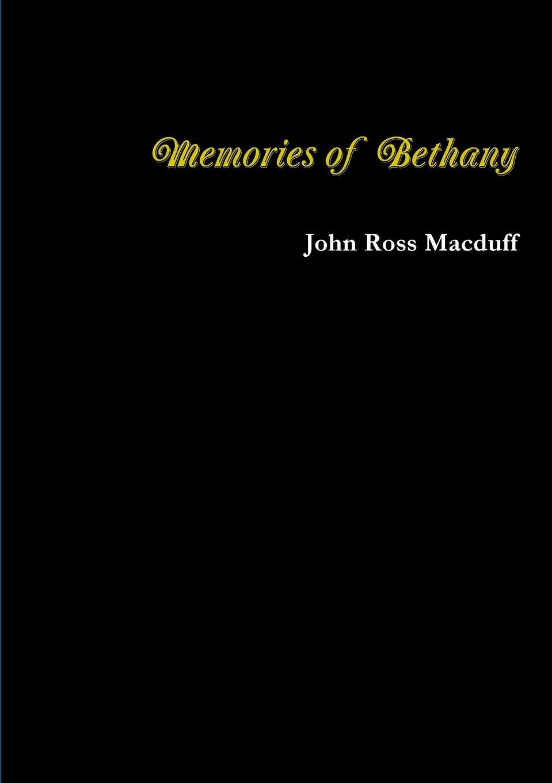 Фото - John Ross Macduff Memories of Bethany contrast lace keyhole back blouse