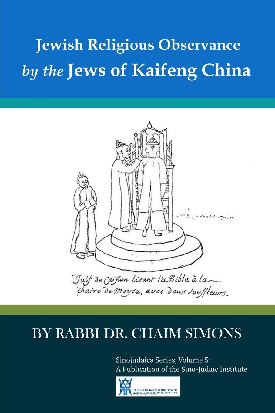 Rabbi Dr Chaim Simons Jewish Religious Observance by the Jews of Kaifeng China the jews in the greek age paper
