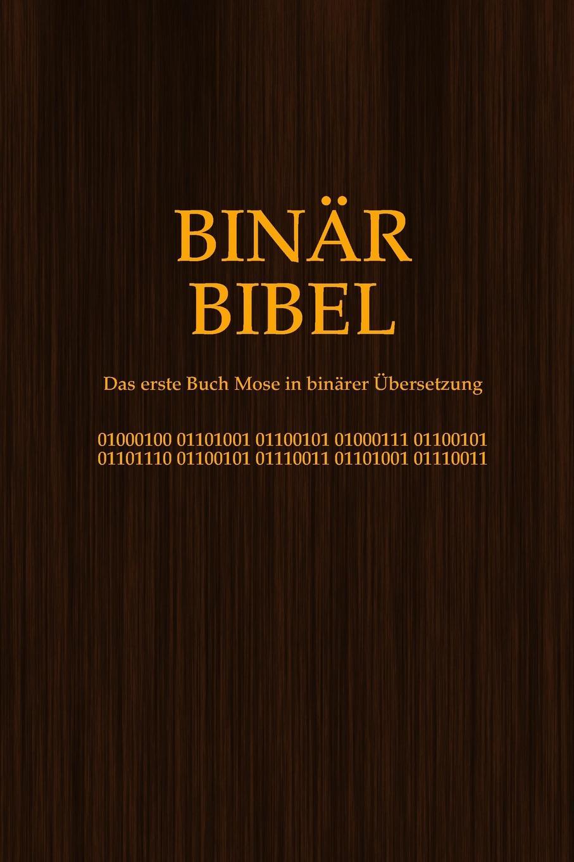 лучшая цена Patrick Klein Binar Bibel