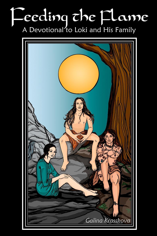 Galina Krasskova Feeding the Flame. A Devotional to Loki and His Family пилькер aqua loki