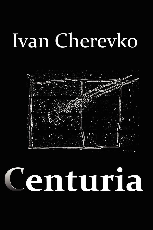 лучшая цена Ivan Cherevko Centuria