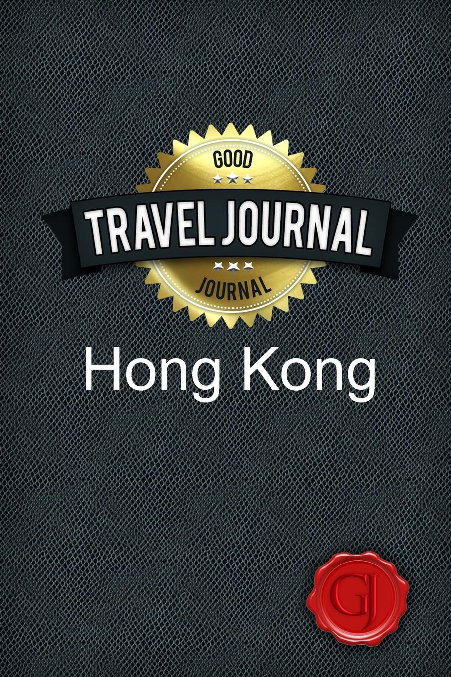 Good Journal Travel Journal Hong Kong