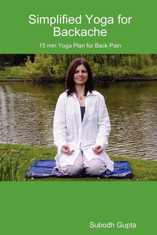 Фото - Subodh Gupta Simplified Yoga for Backache contrast lace keyhole back blouse