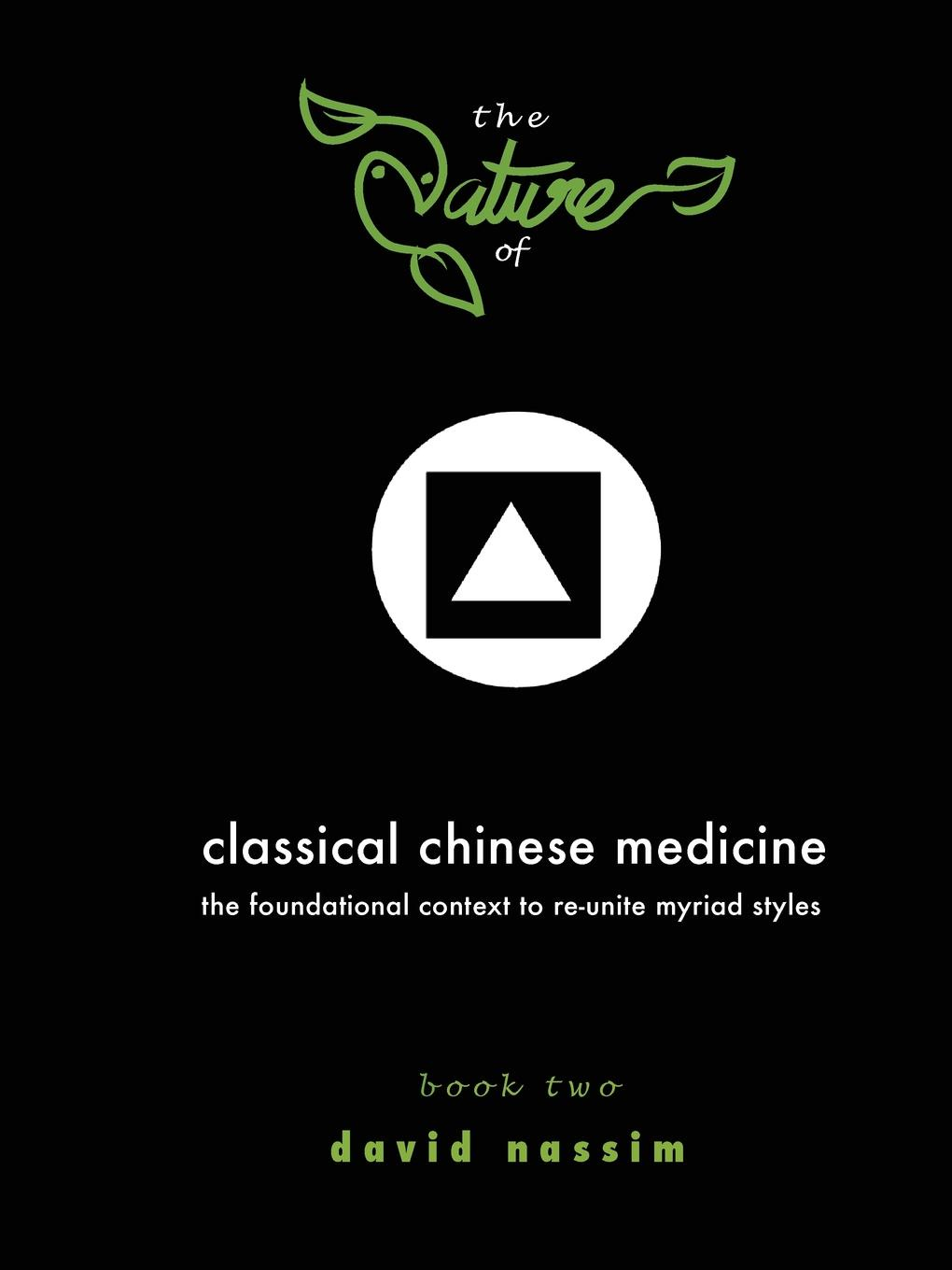 David Nassim The Nature of Classical Chinese Medicine (Book 2 of 2) the eye of the world the wheel of time book 2 chinese edition 400 page