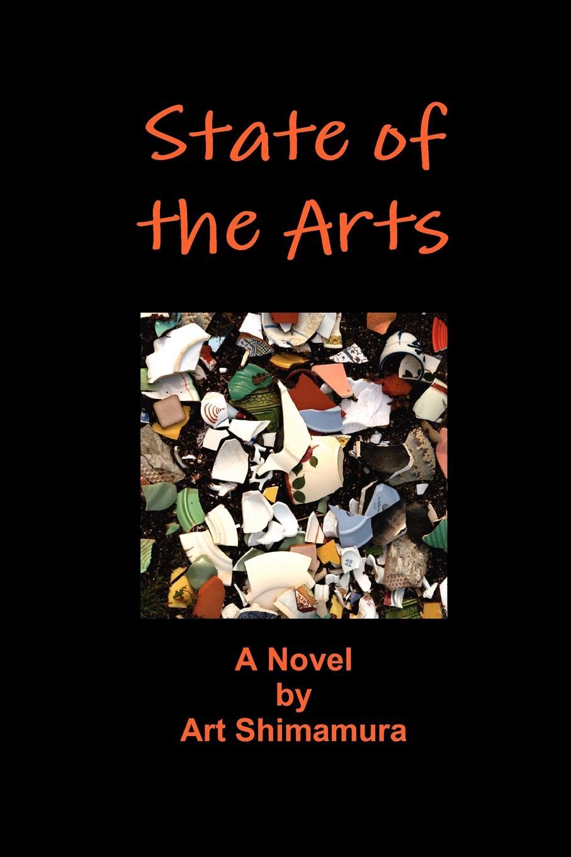 цена Art Shimamura State of the Arts онлайн в 2017 году