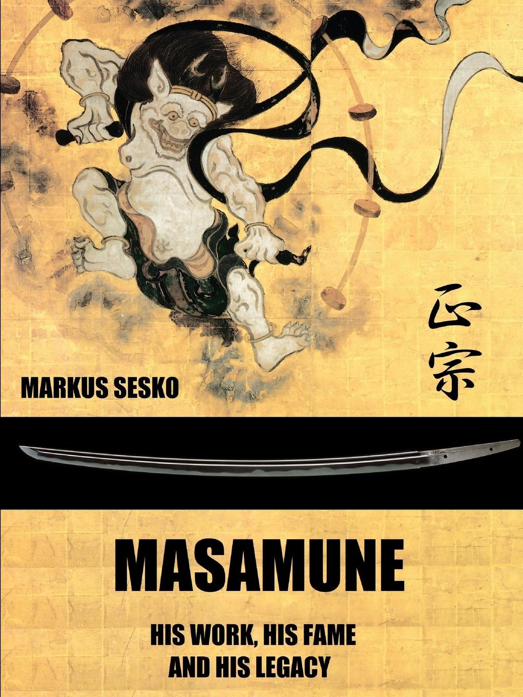 Markus Sesko Masamune - His Work, his Fame and his Legacy (PB) rubens and his legacy