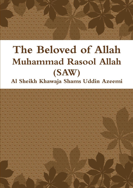 Al Sheikh Khawaja Shams Uddin Azeemi The Beloved of Allah living in his glorious presence