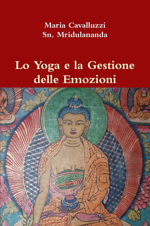 Maria Cavalluzzi Lo Yoga e la Gestione delle Emozioni цены