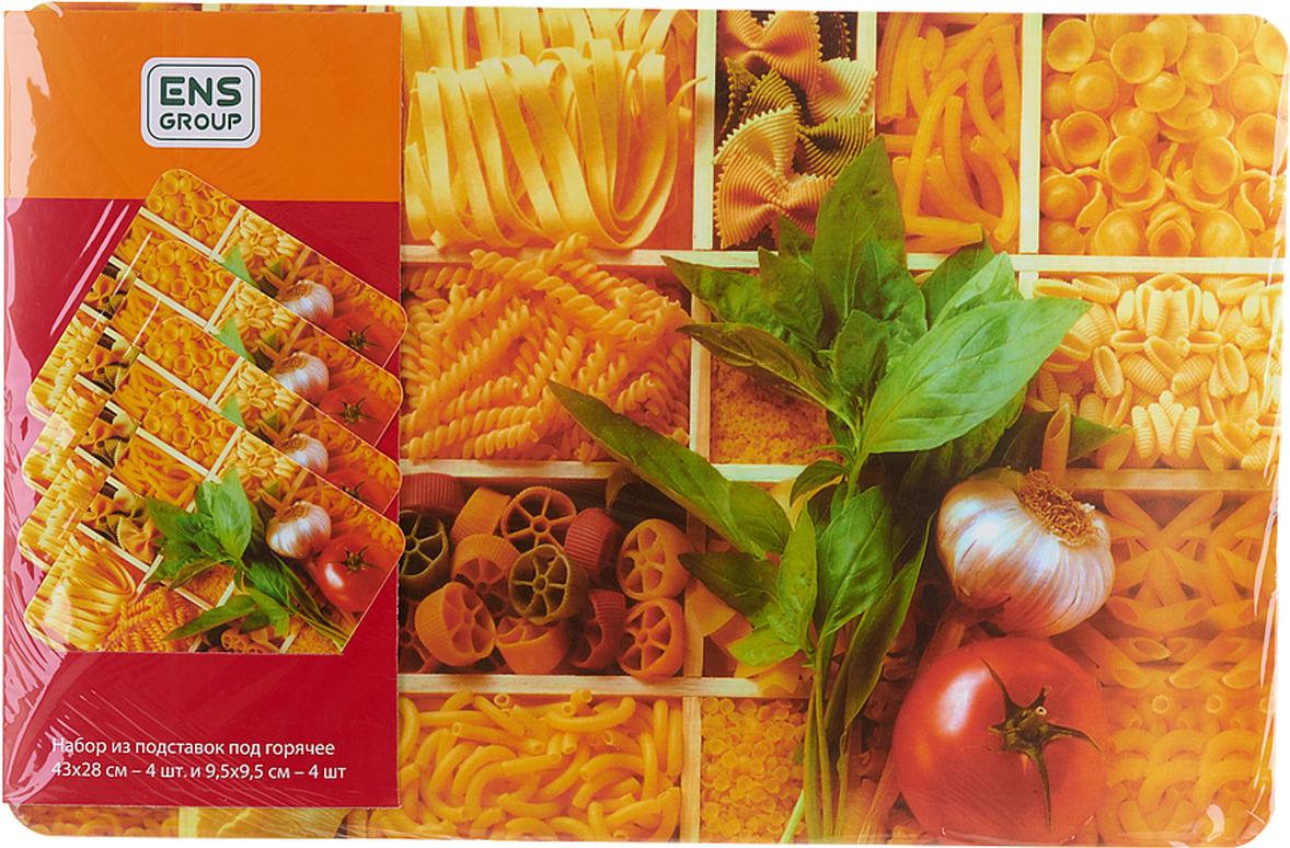 Подставка под горячее Best Home Kitchen Паста, 44300138, 8 шт