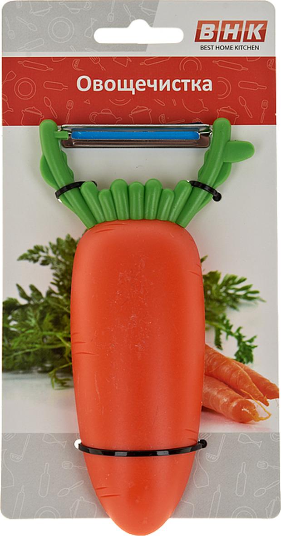 Овощечистка Best Home Kitchen, с магнитом, 4470017, 7 х 14 х 3 см