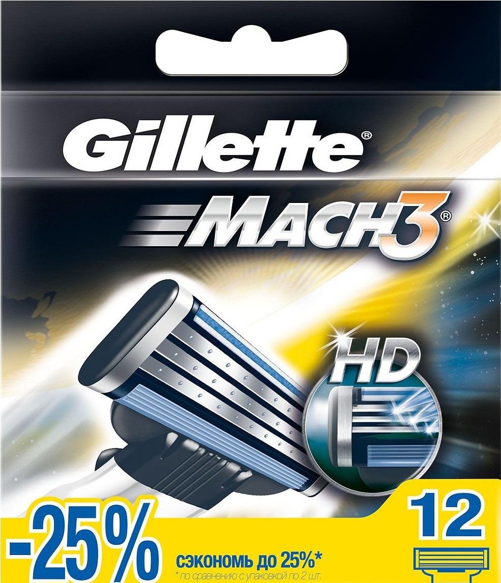 Сменные кассеты для бритв Gillette Сменные лезвия Mach 3 12 шт сменные кассеты для бритья gillette mach3 12 шт [81542734]