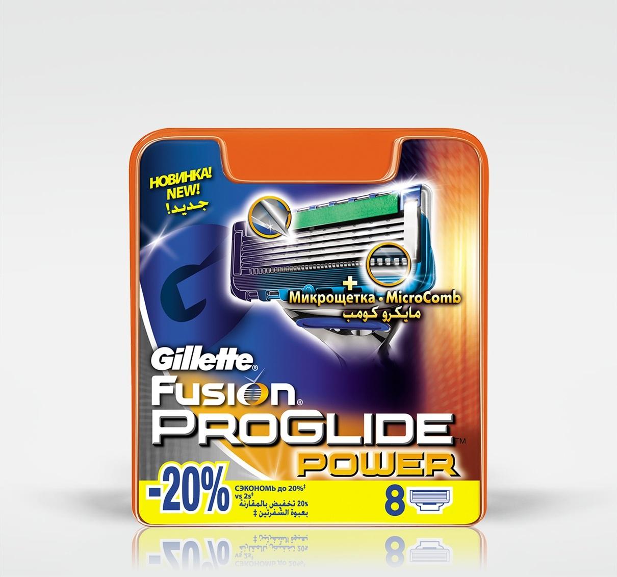 Сменные кассеты для бритв Gillette сменные кассеты Fusion ProGlide Power 8 джилет fusion proglide gold станок с 2 кассетами 4 кассеты