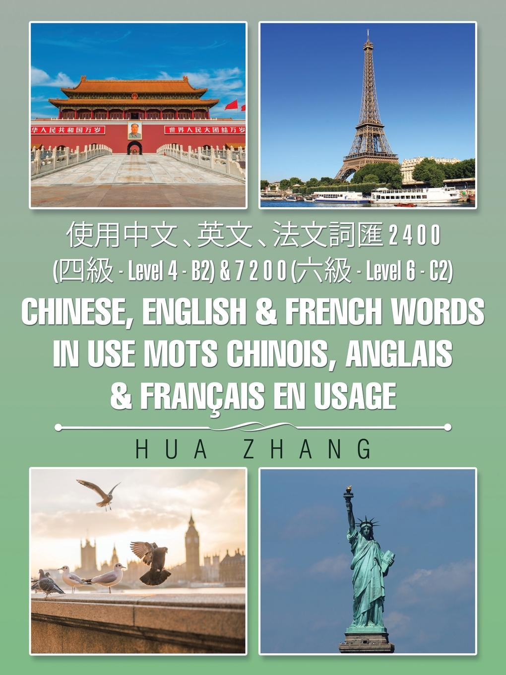 Hua Zhang .... ... ..... 2 4 0 0 (.. - Level 4 - B2) . 7 2 0 0 (.. - Level 6 - C2) Chinese, English . French words in use Mots chinois, anglais . francais en usage best of chinese cuisine vegetarian chinese recipes book for english reader english edition cooking book for adults to learn