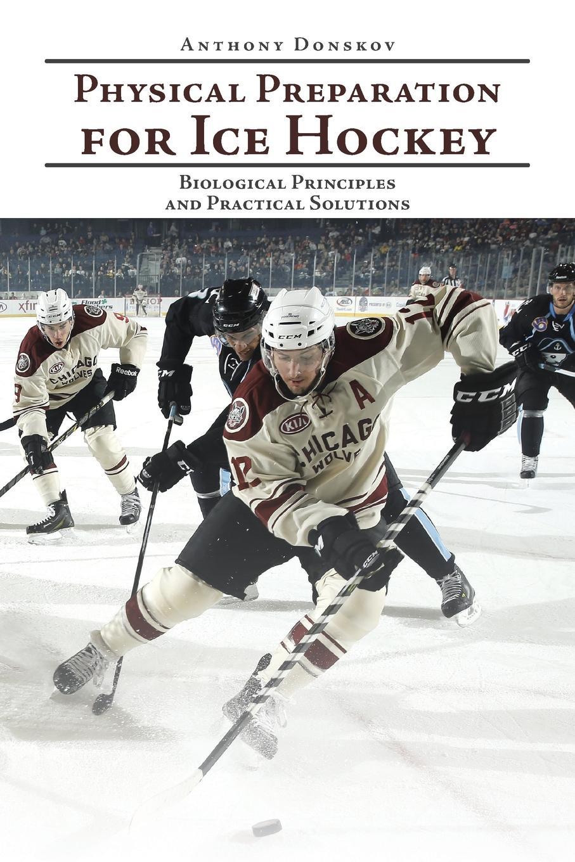 цена Anthony Donskov Physical Preparation for Ice Hockey. Biological Principles and Practical Solutions онлайн в 2017 году