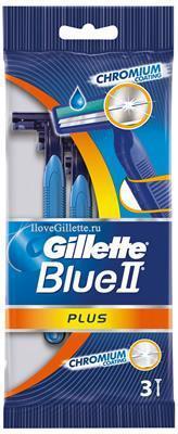Бритвенный станок Gillette Бритвы одноразовые Blue II Plus 3шт. набор женских бритв одноразовых gillette gillette blue ii