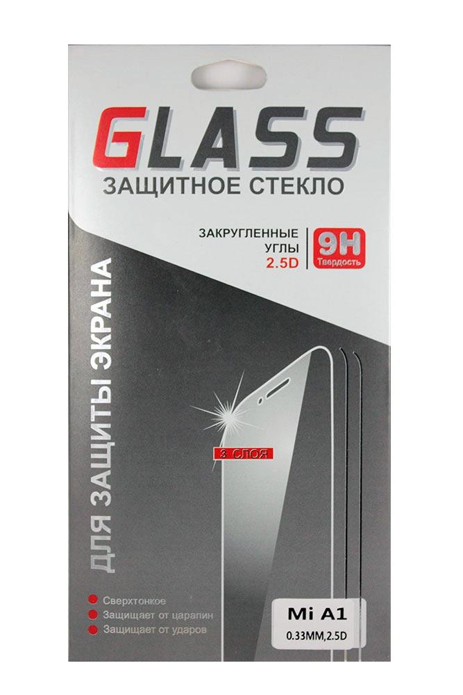 Защитное стекло для Xiaomi Mi A1 защитное закаленное стекло koolife для xiaomi mi 5