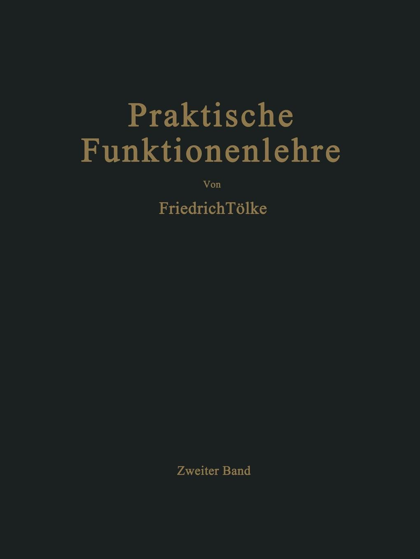 F. Tolke Theta-Funktionen Und Spezielle Weierstrasssche Funktionen цены онлайн
