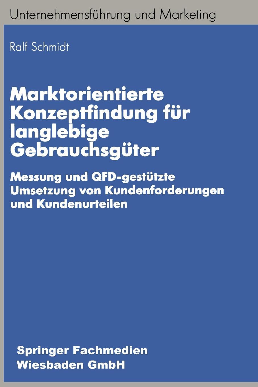 Ralf-Bodo Schmidt Marktorientierte Konzeptfindung fur langlebige Gebrauchsguter. Messung und QFD-gestutzte Umsetzung von Kundenforderungen und Kundenurteilen настенный светильник lucide xera 23253 01 30
