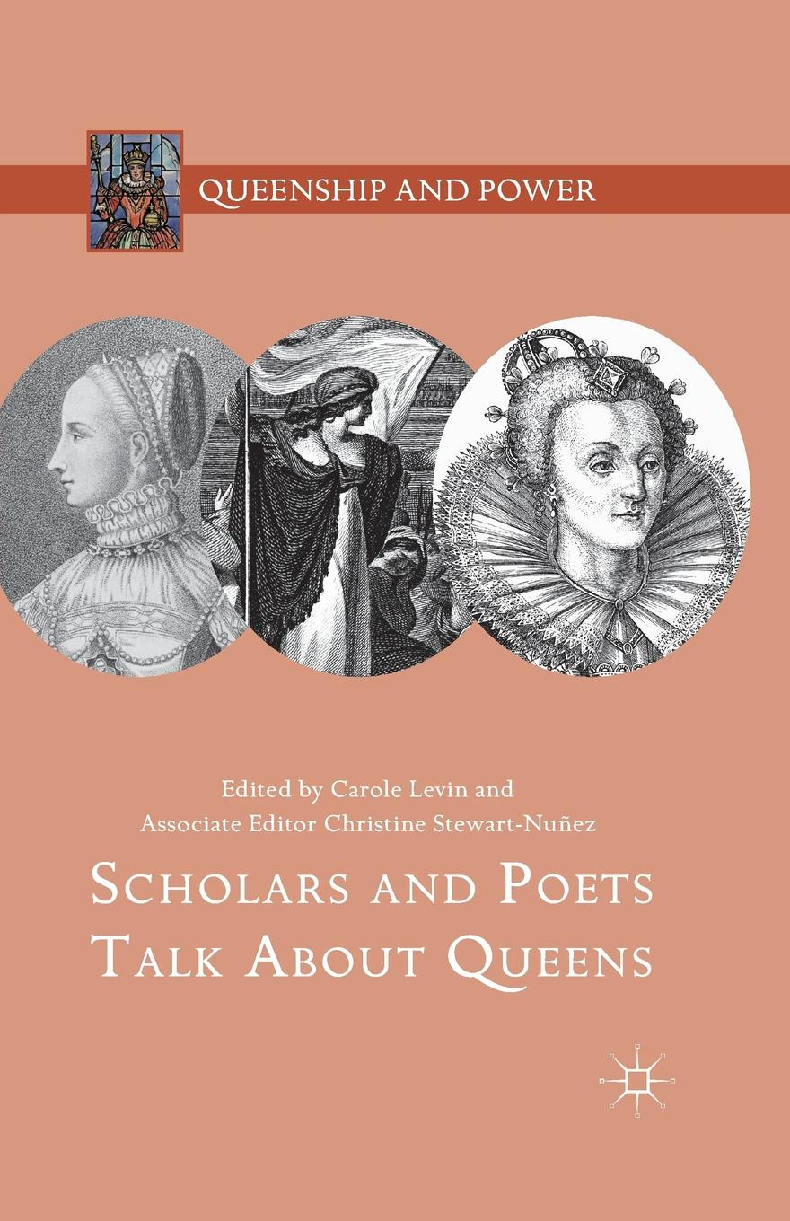 Фото - Scholars and Poets Talk About Queens six tudor queens jane seymour the haunter queen