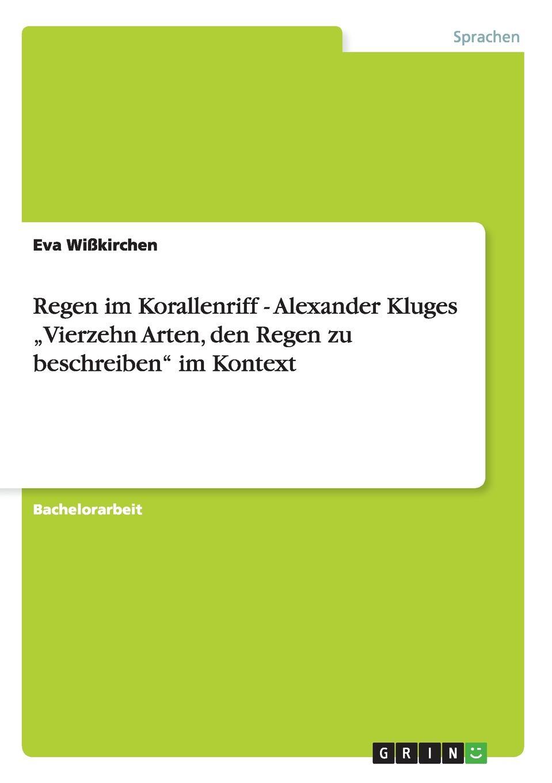 Eva Wißkirchen Regen im Korallenriff - Alexander Kluges .Vierzehn Arten, den Regen zu beschreiben im Kontext bastian buchtaleck das fernsehen des alexander kluge