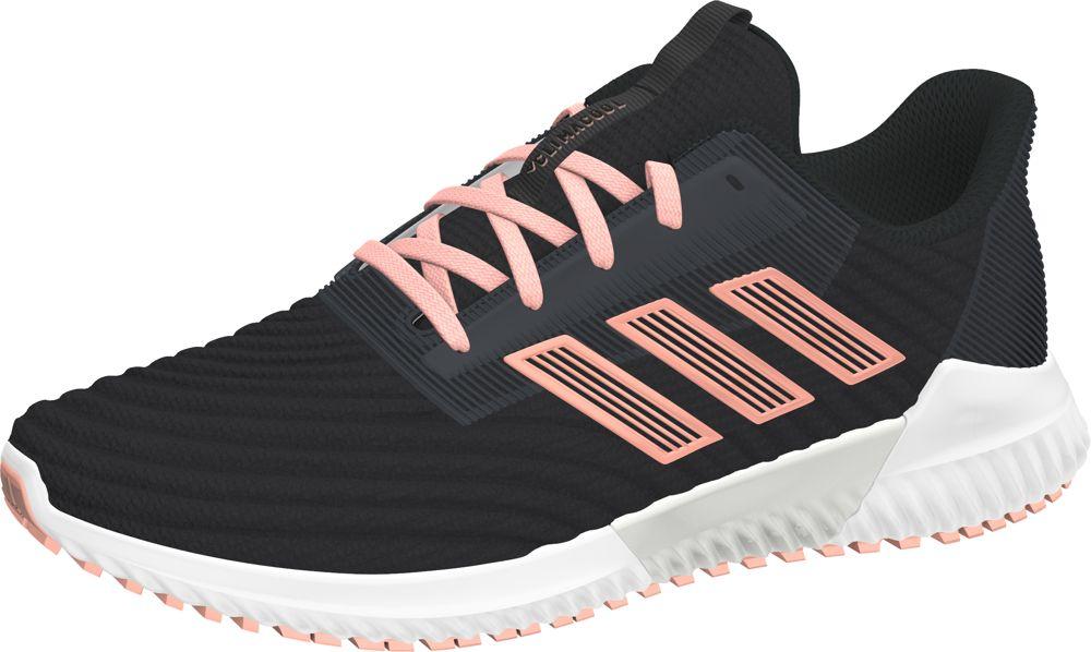 цена на Кроссовки adidas Climawarm 2.0 W