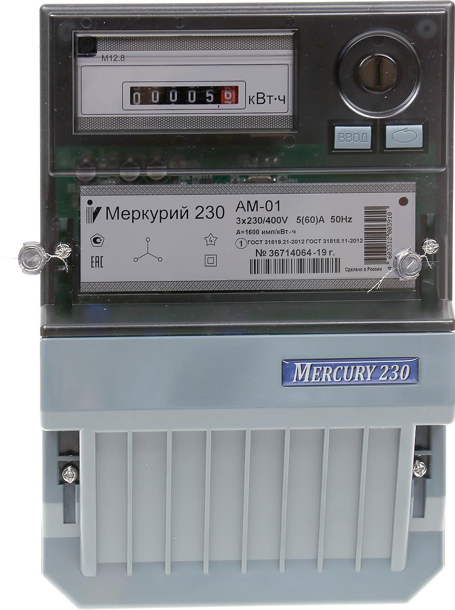 Счетчик Меркурий, цвет: черный, 230 АМ-01, 3 фазы, 5-60А. 32428 счетчик электроэнергии меркурий 230 аrt 01 5 60а 380в двухтарифный