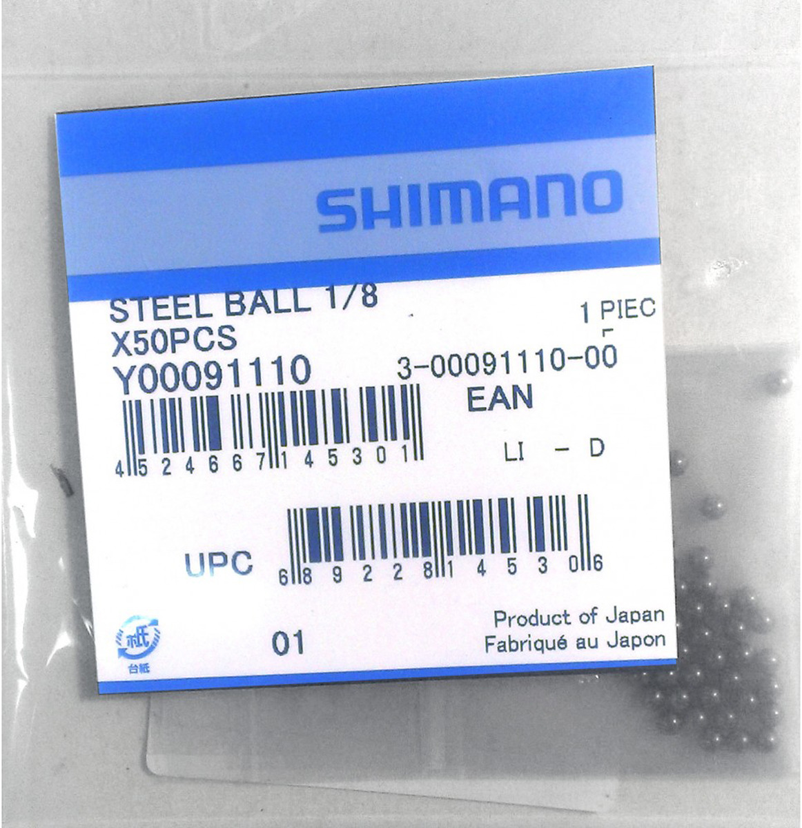 Шарик Shimano сталь 1/8, Y00091120, 50 шт