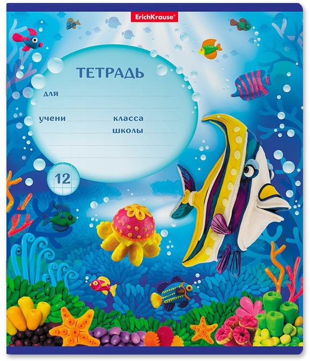 Тетрадь школьная ErichKrause Мир из пластилина, A5+, в клетку, 46538, мультиколор, 12 листов х 10 шт