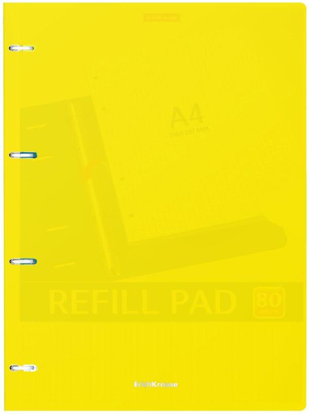Тетрадь общая ErichKrause Classic, на кольцах, A4, в клетку, 47374, желтый, 80 листов