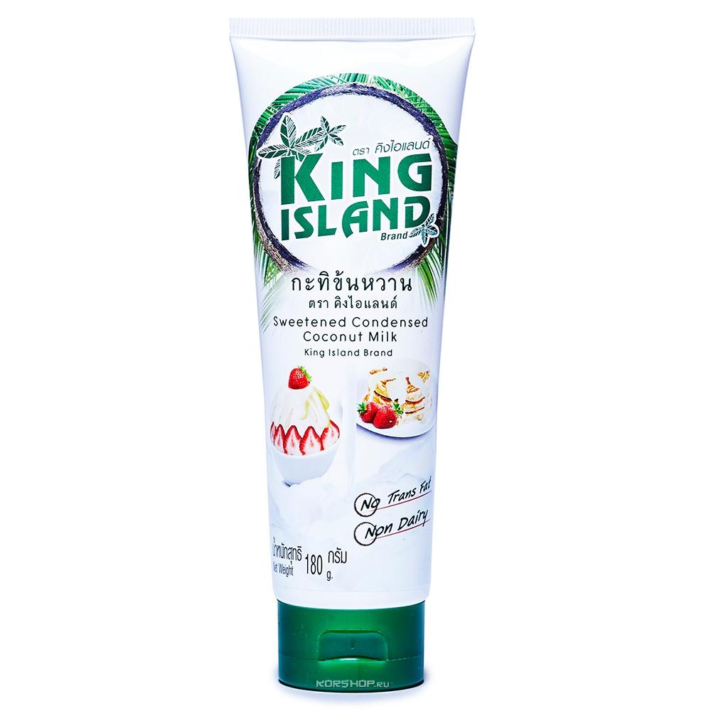 цена на Сгущенное кокосовое молоко KING ISLAND, 180 г.