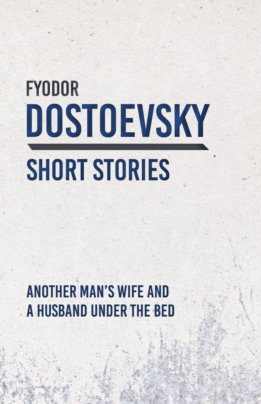 Another Man.s Wife and a Husband Under the Bed. Fyodor Dostoevsky