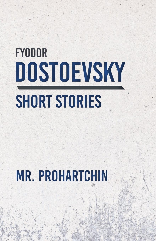 Mr. Prohartchin. Fyodor Dostoevsky