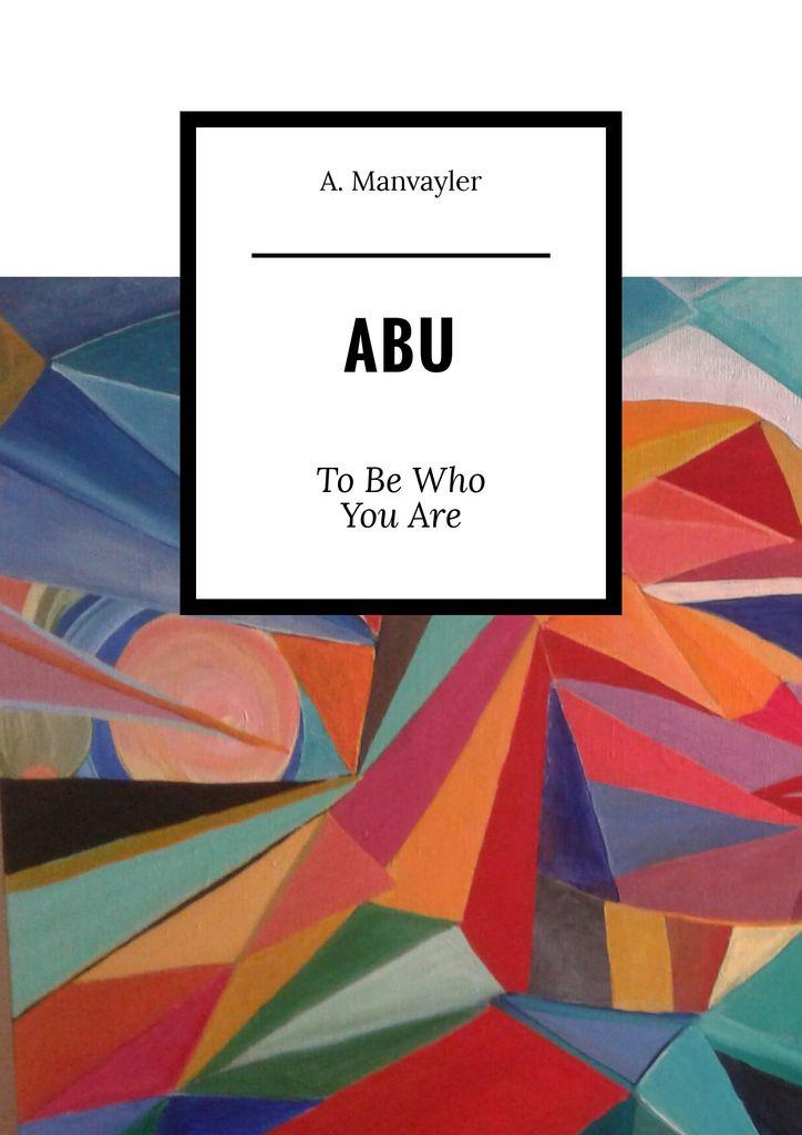 A.Manvayler Abu цена и фото