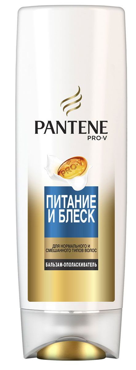 Бальзам для волос Pantene Pro-V Бальзам-ополаскиватель Питание и Блеск, 200 мл блеск bf молочко восстанавливающее кондиционирующее для волос 150 мл
