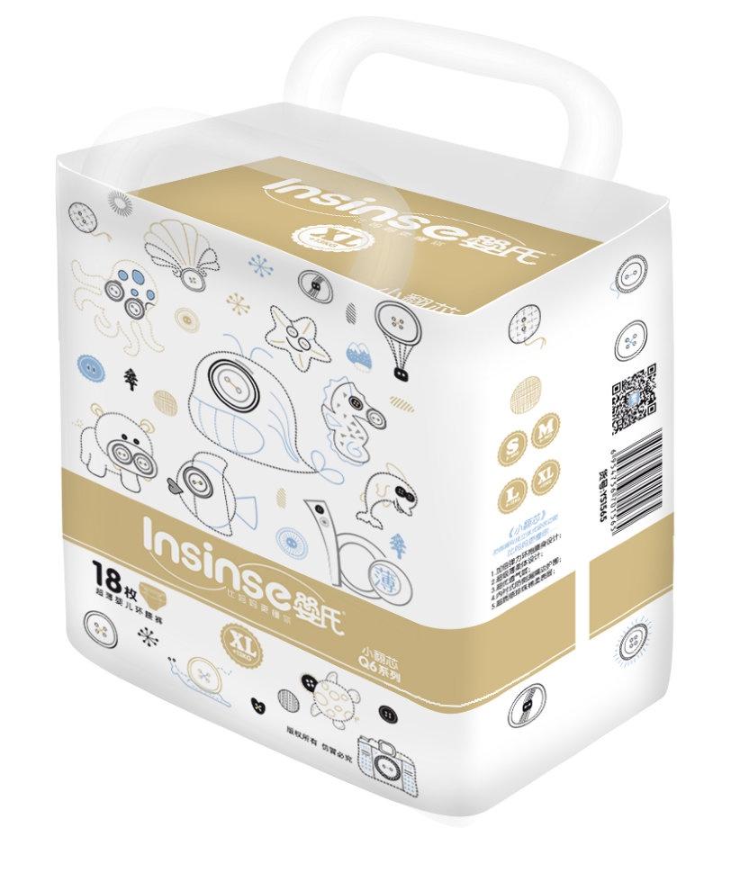 Подгузники INSINSE Q6 (13+ кг) 18 шт супертонкие XL