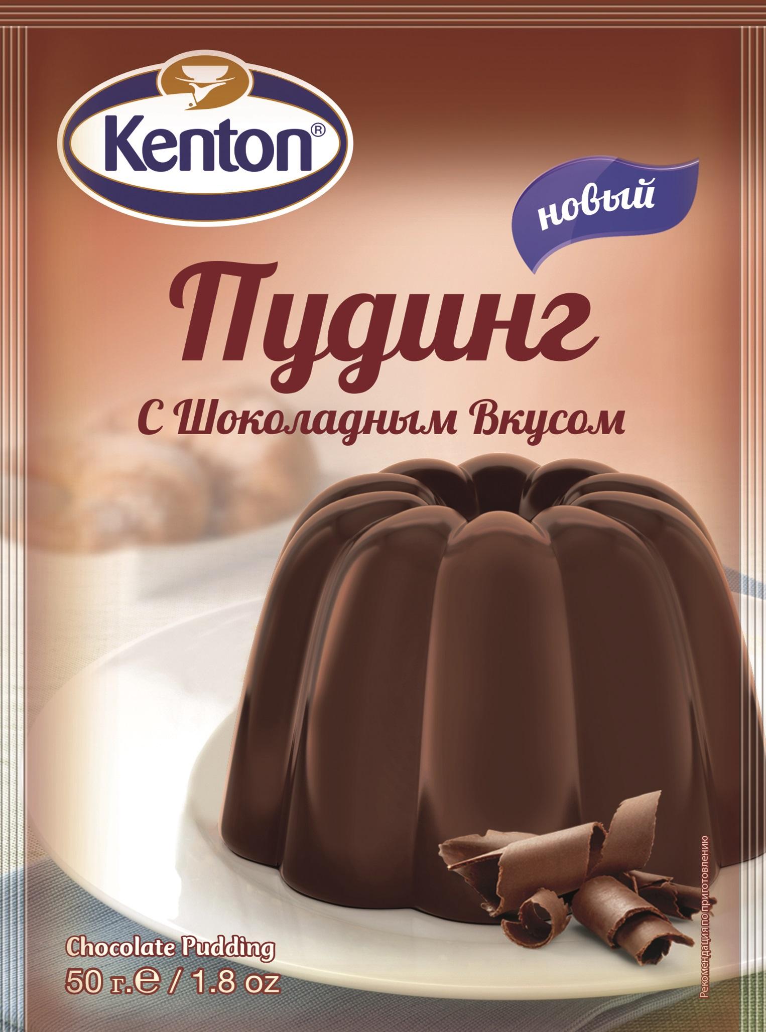 Смесь для выпечки KENTON пудинг с шоколадным вкусом, 50 смесь для выпечки почти печенье матча шоколад кокос 370 г