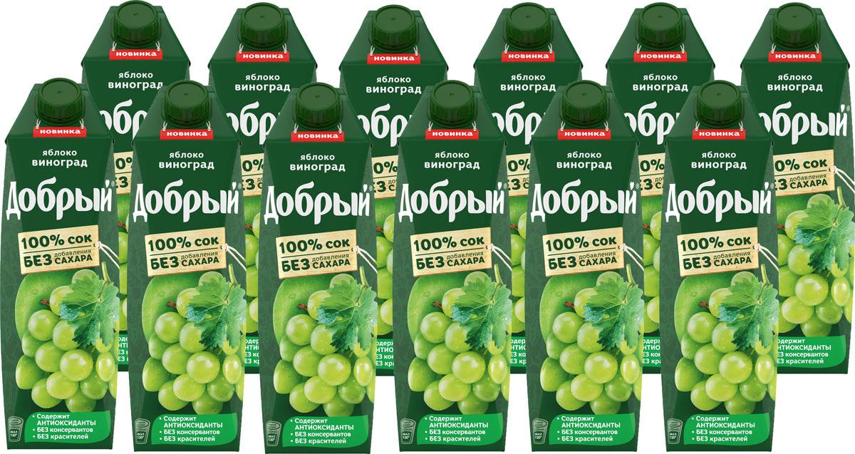 Сок Добрый яблочно-виноградный, 12 шт по 1 л добрый сок яблоко персик 0 2 л