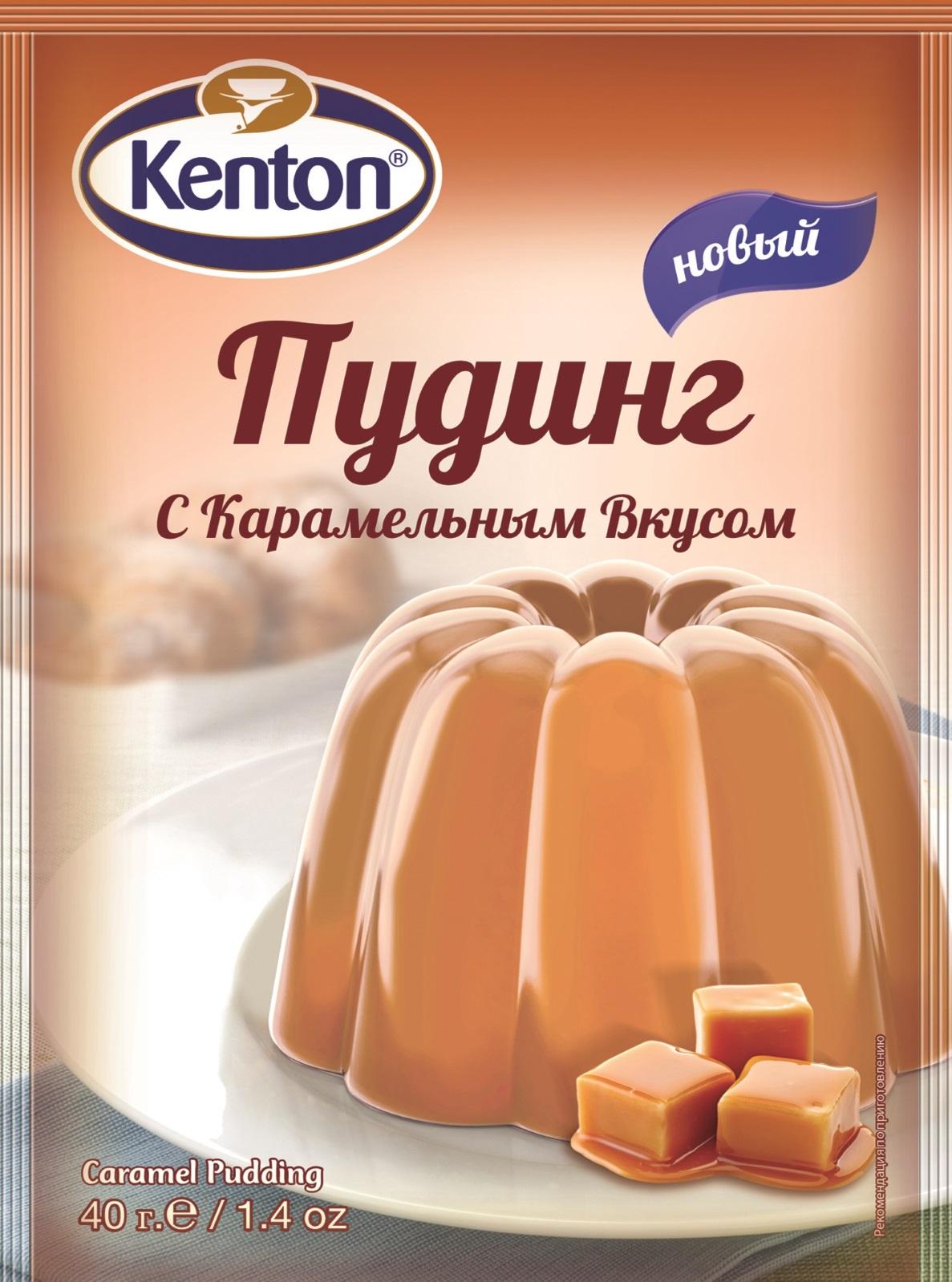 Смесь для выпечки KENTON пудинг с карамельным вкусом, 40 смесь для выпечки почти печенье 40 700