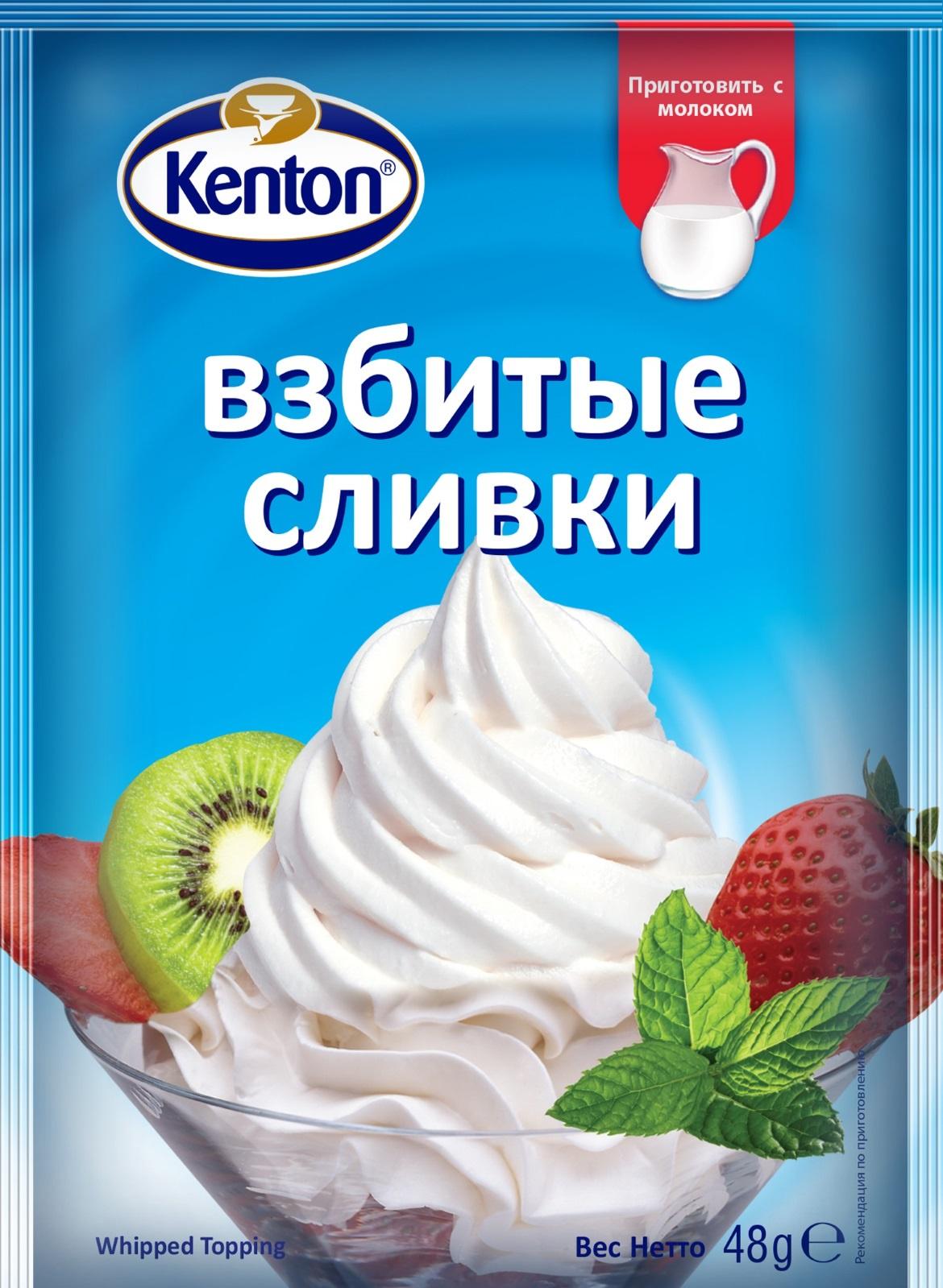 Сухие сливки KENTON смесь для приготовления взбитых сливок, 48 цена