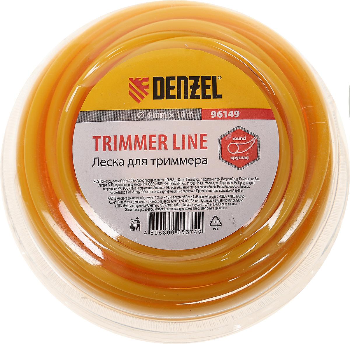 цена Леска для триммера круглая