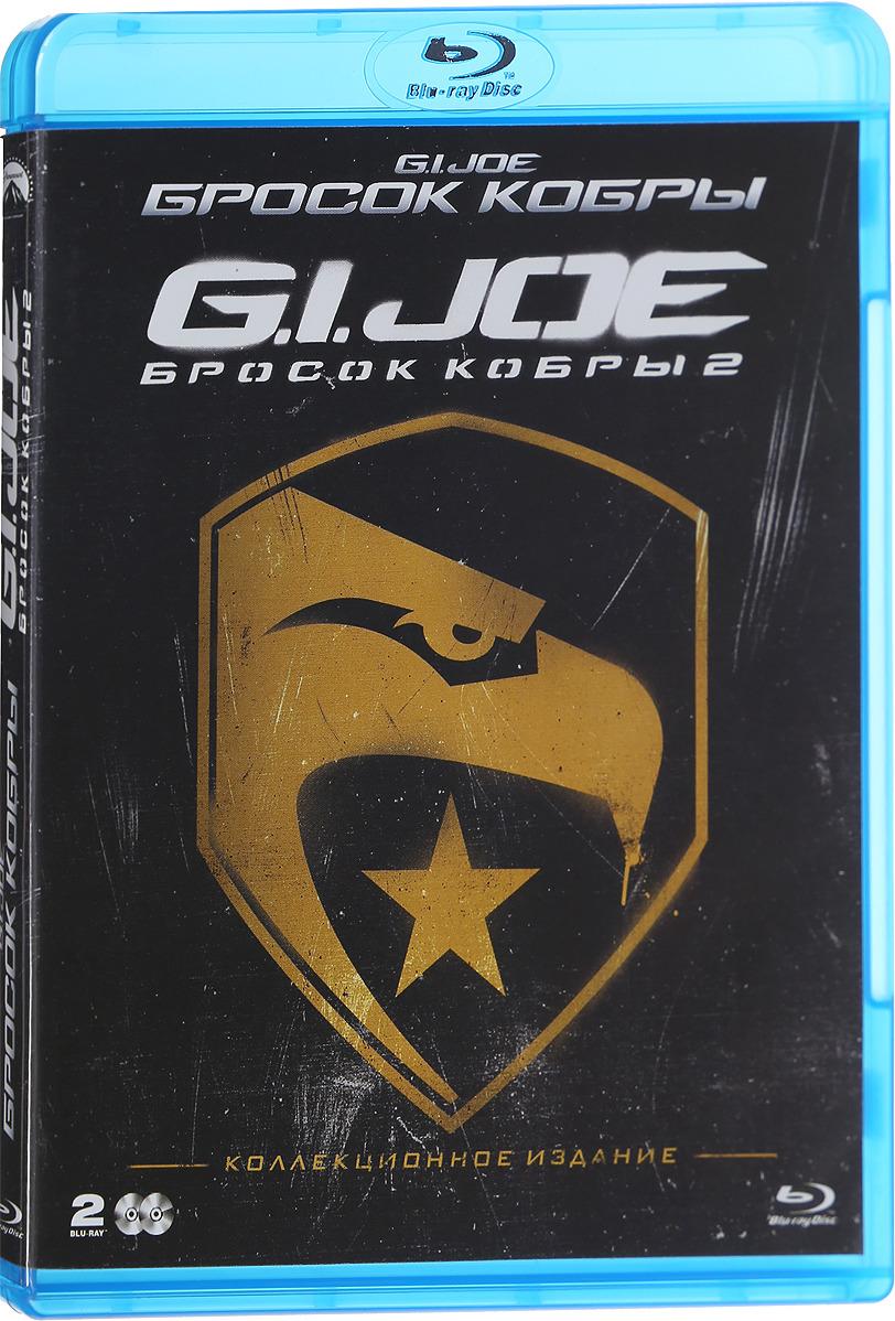 Бросок кобры / G.I. Joe: Бросок кобры 2 (2 Blu-ray)