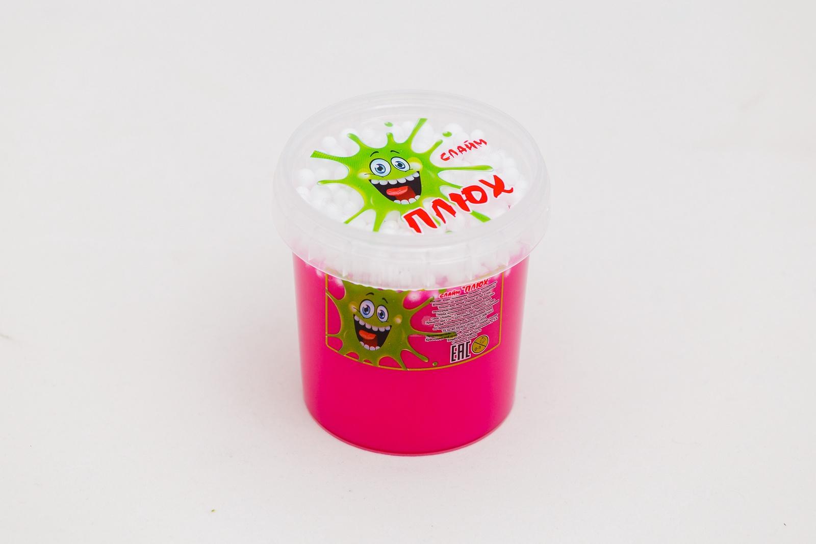 Игрушка антистресс Слайм фуксия с шариками фуксия цена