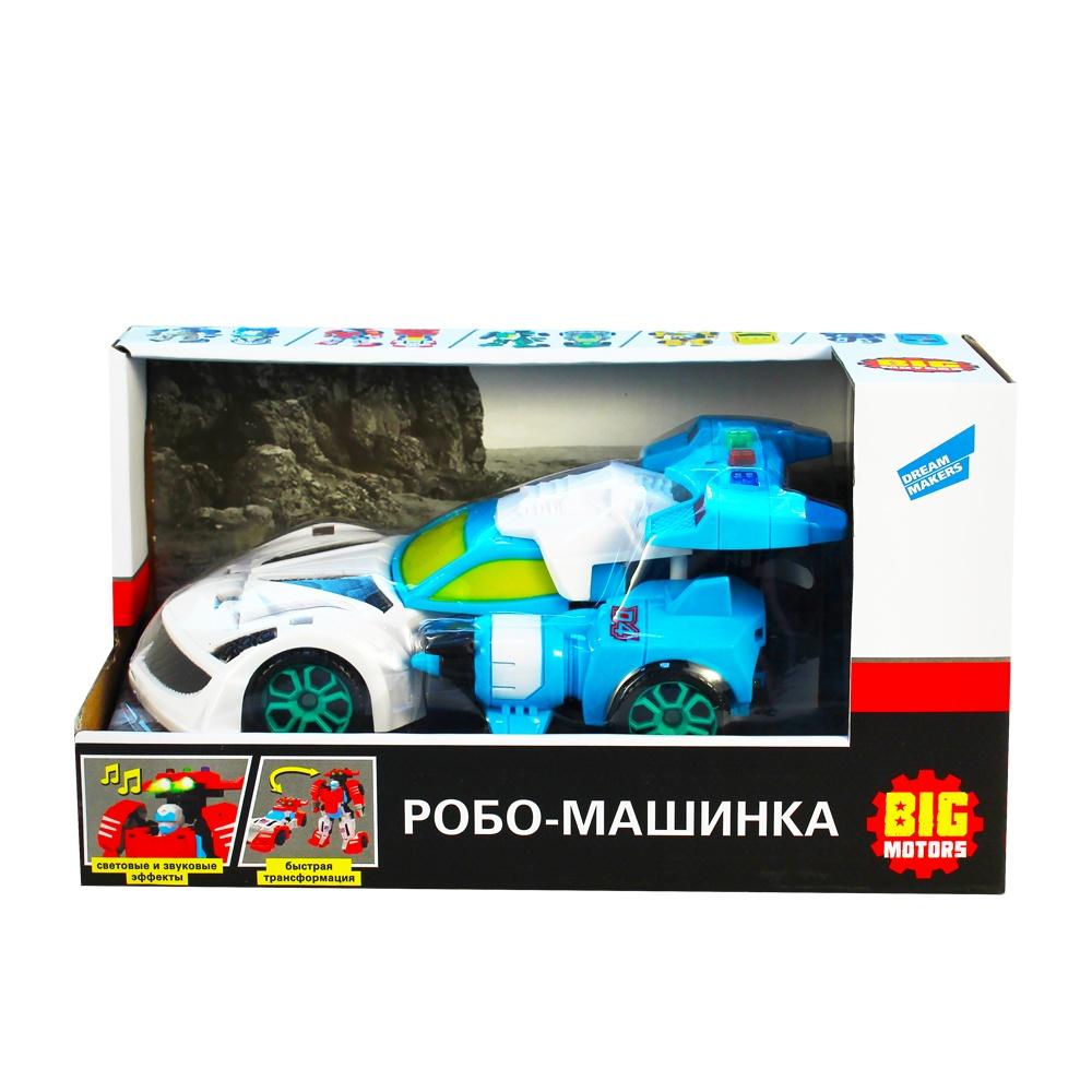 Машинка Big Motors D622-H046A белый, голубой машинка big motors jl81016 красный