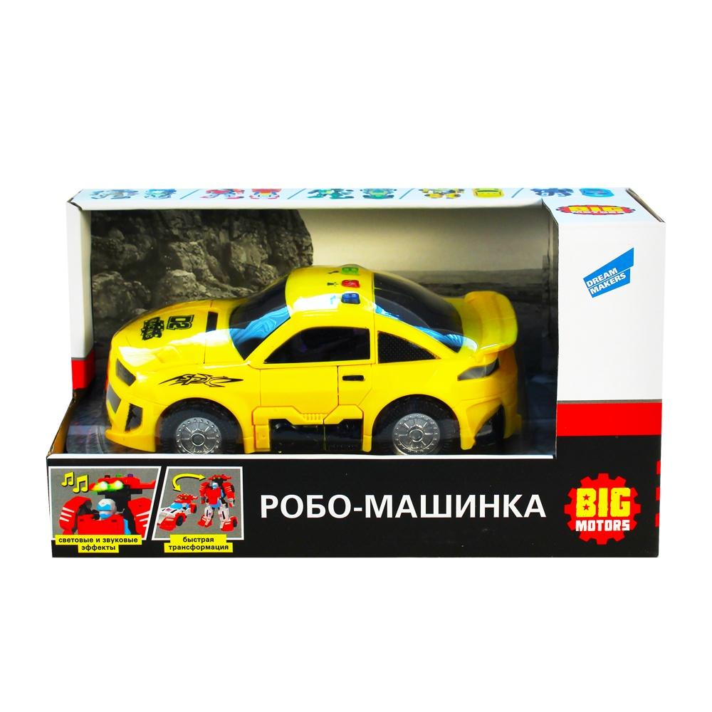 Машинка Big Motors D622-H043A желтый машинка big motors jl81016 красный