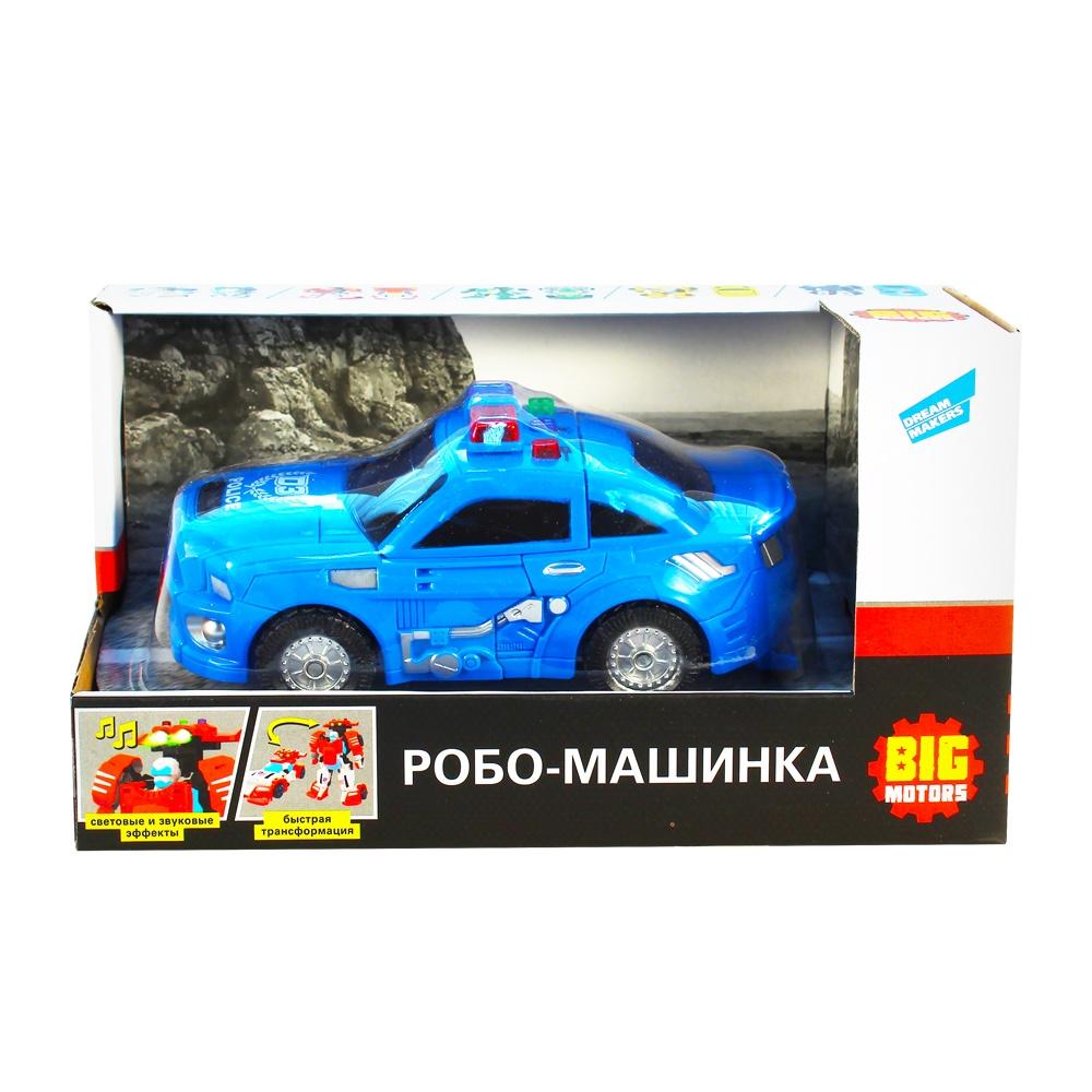 Машинка Big Motors D622-H044A голубой машинка big motors jl81016 красный