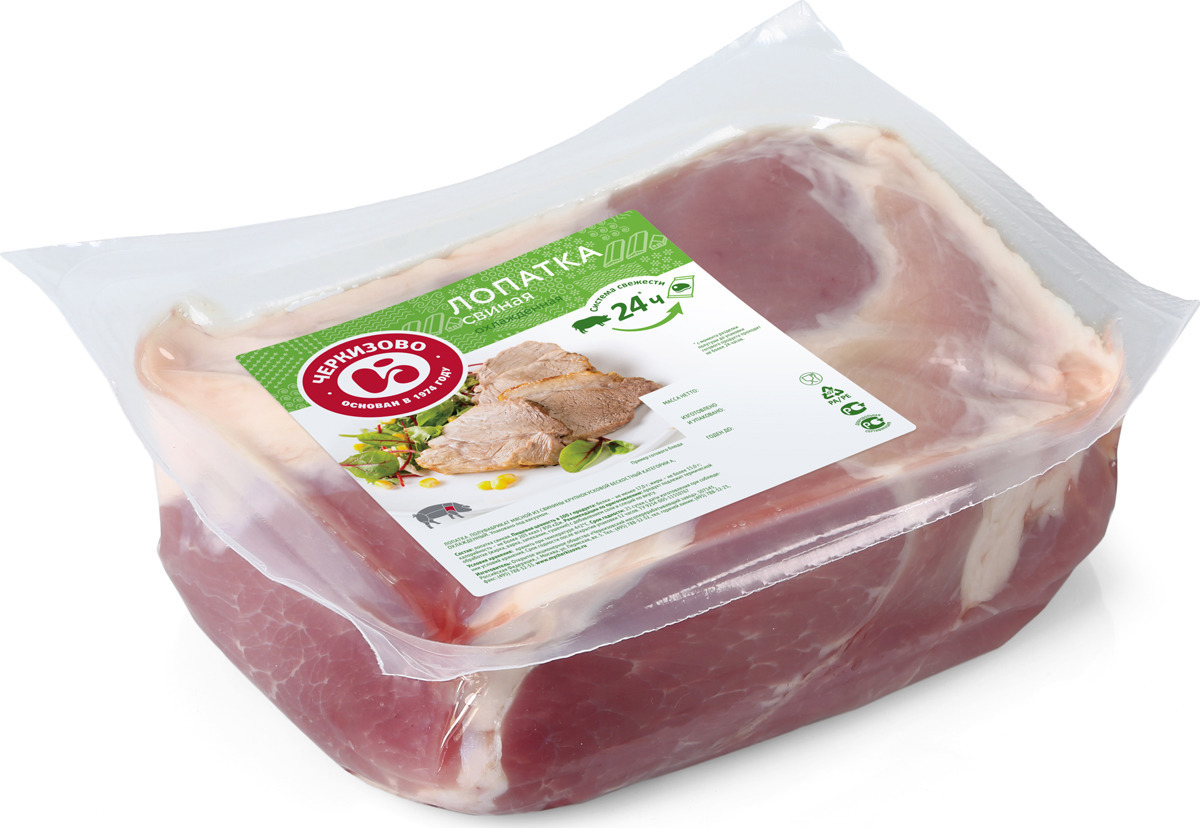 все цены на Свинина свежая Черкизово Лопатка, в чесночном маринаде, без кости, охлажденная, 900 г онлайн
