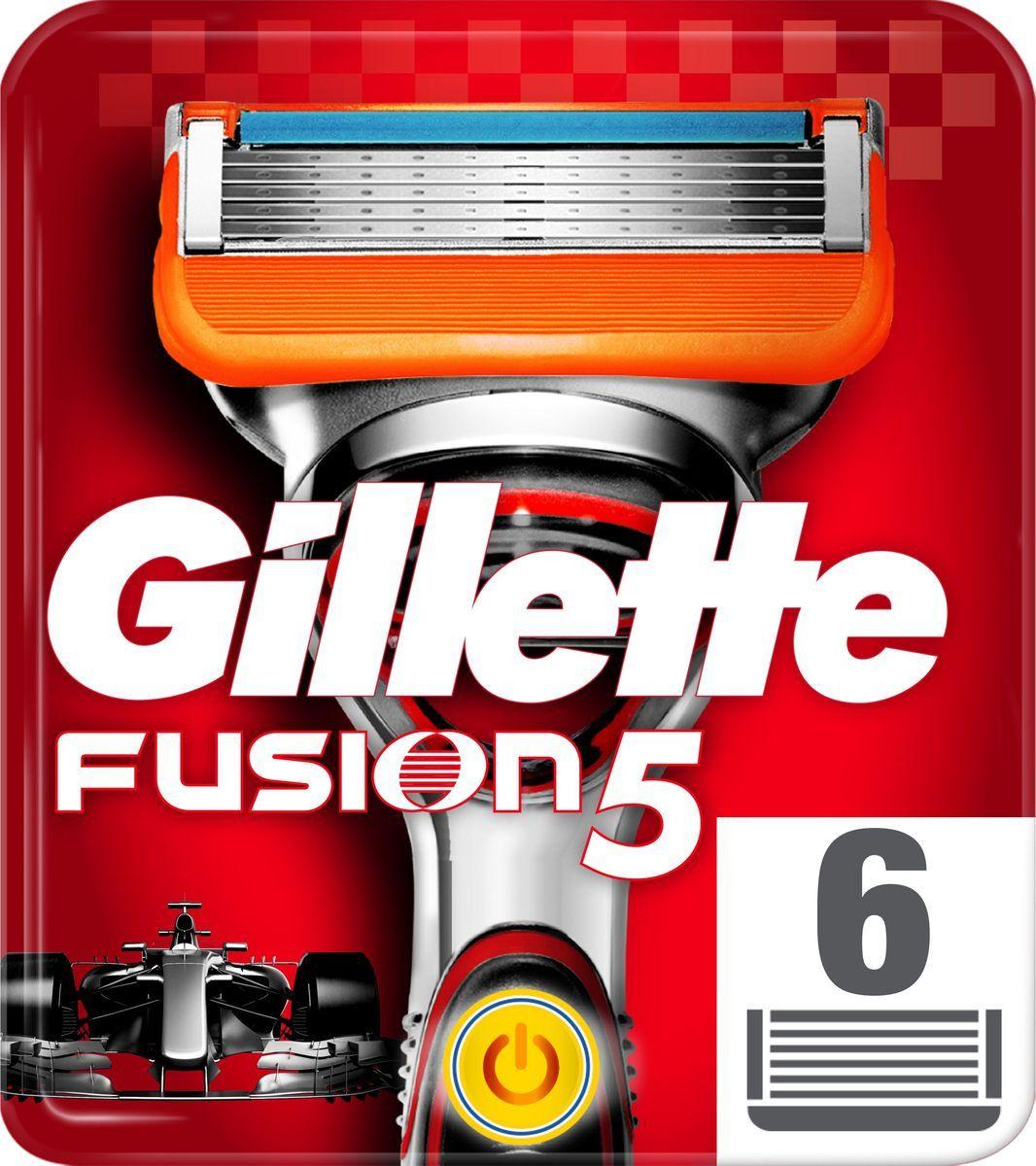 Сменные кассеты для бритв Gillette Fusion Power 6 шт Сменные лезвия сменные кассеты для бритья gillette fusion power 4шт [81372246]