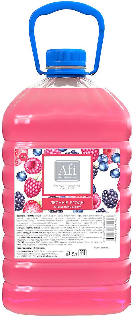 Фото - Жидкое мыло Afi Лесные ягоды, 5 л жидкое мыло laiseven лесные ягоды 400 мл