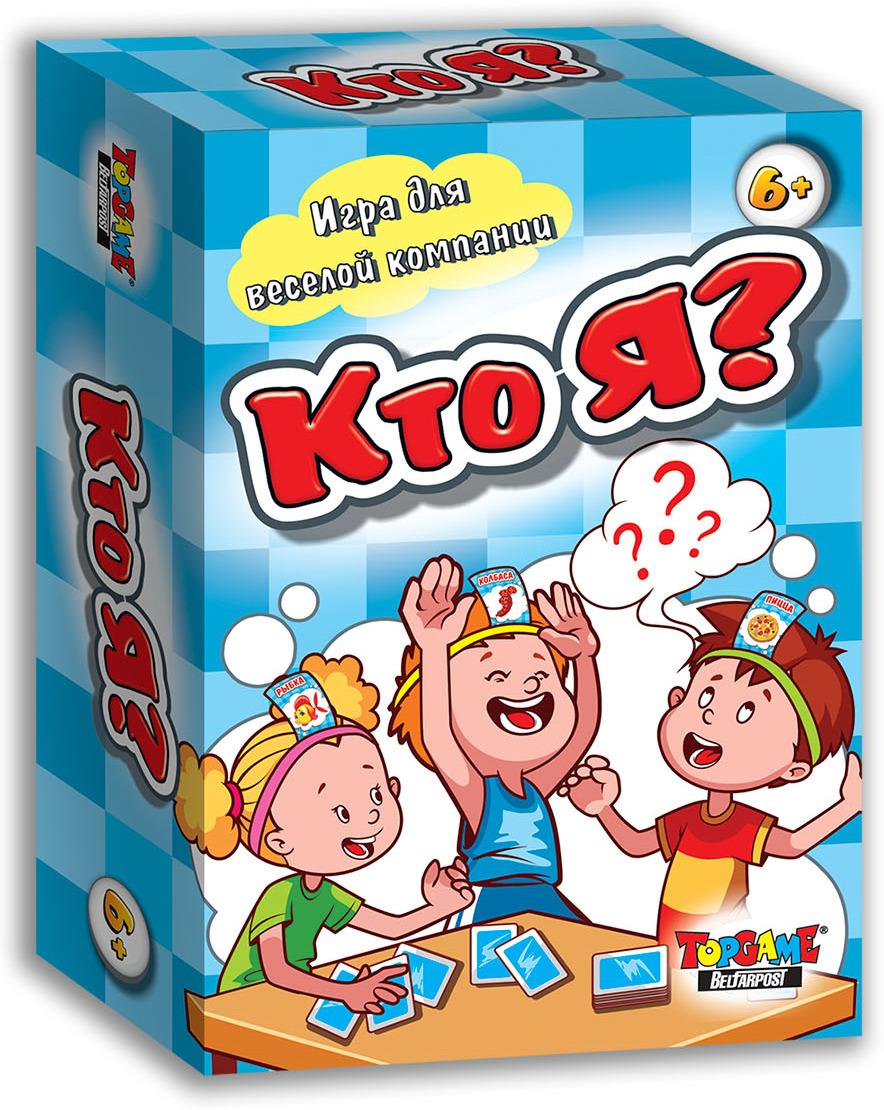 Настольная игра TopGame Игры для веселой компании Кто я?, 40 карточек, ББ29391 цены онлайн